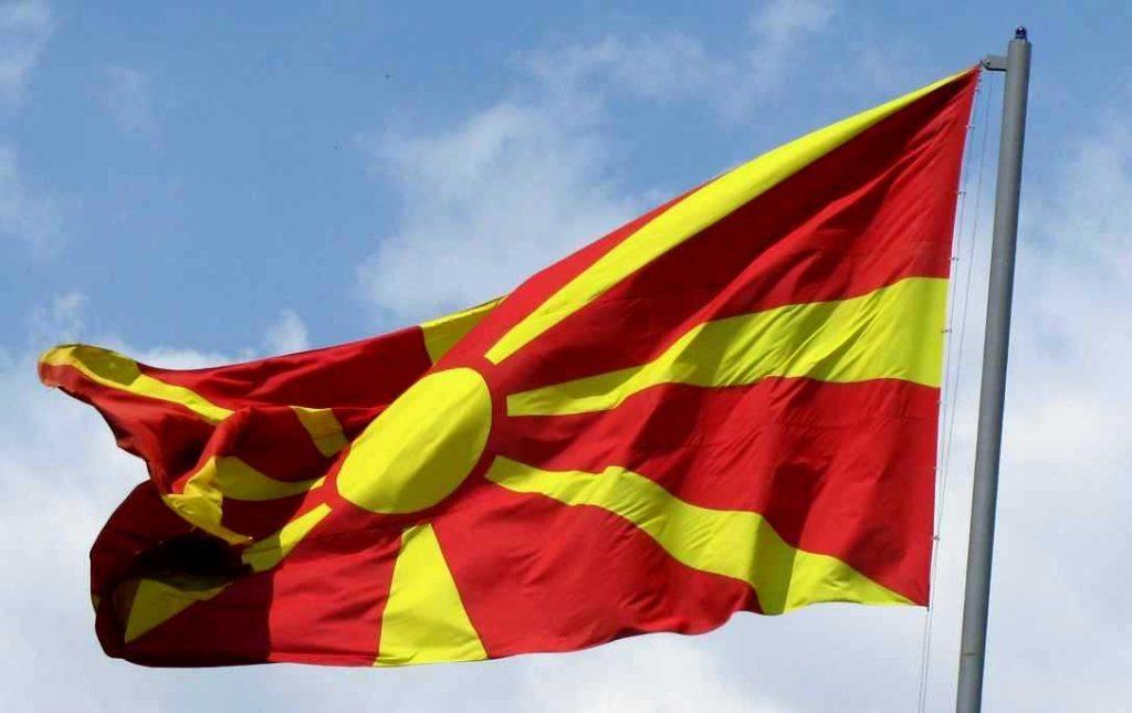 На денешен ден: Во 1993г. Холандија ја призна независноста на Република Македонија