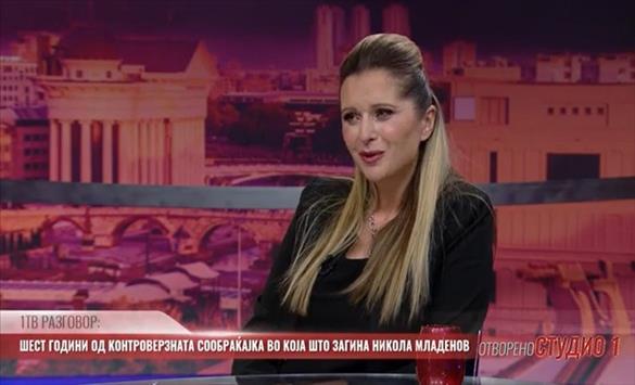 (видео) БИЛЈАНА МЛАДЕНОВА НА 1 ТВ: Апсолутно немам сомнеж дека брзината е причина за трагичната смрт на мојот сопруг Никола Младенов