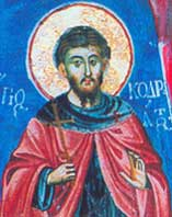 Денеска е Св. маченик Кодрат Коринтски