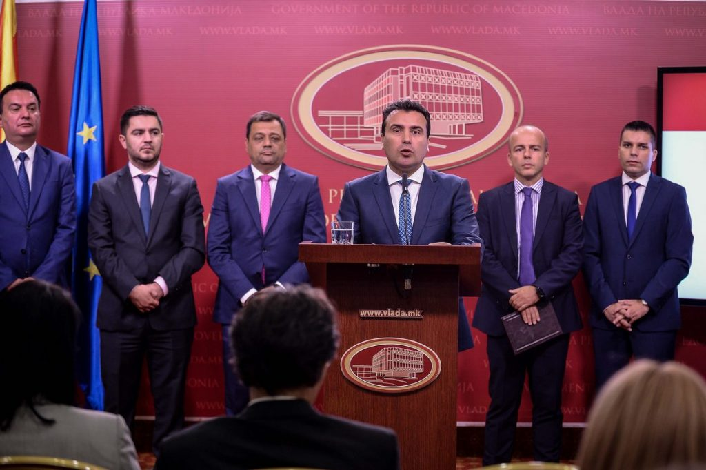 Форум: Заев, Анѓушев, Тевдовски и Адеми одат по нови перспективи за Македонија во Виена