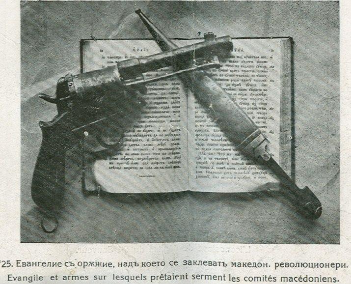 Како братот на Манданата, Мито, бил избркан од Бугарите во 1941: Што си дошол, ти си се борел за Македонија, не за Бугарија!