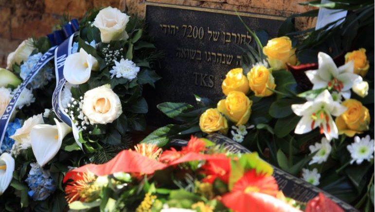 Депортација на македонските Евреи:  Комеморативен концерт во Меморијалниот центар на холокаустот