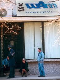 На денешен ден: Во 1997 г. штедилницата ТАТ, била ставена под принудна управа на НБРМ