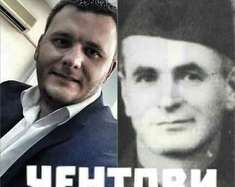 Јане Ченто со писмо до Стево Пендаровски