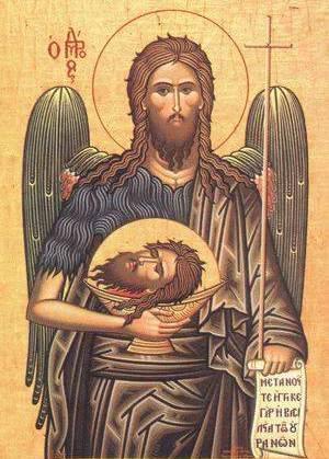 Денеска е Прво и второ наоѓање на главата на св. Јован Крстител