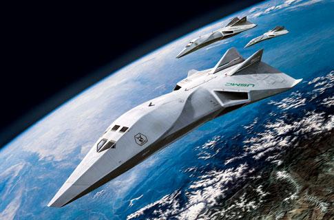 ОН разгледува мерки за спречување трка во вооружување во вселената