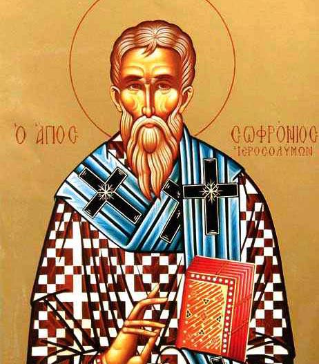 Денеска е Св. Софрониј Ерусалимски