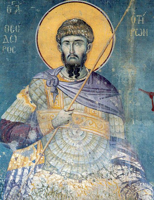 Денеска е Св. маченици Евтропиј, Клеоник и Василиск (Тодорова сабота)