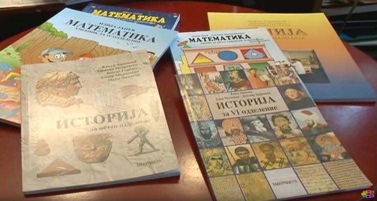 УТРЕ ВО СКОПЈЕ: Боларис и Габер ќе бараат иредентизам во македонските учебници по историја и географија за основците