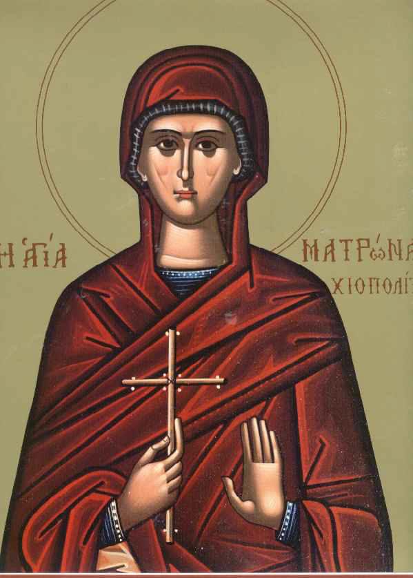 ОД КАЛЕНДАРОТ НА МПЦ: Денеска е Св. маченица Матрона Солунска