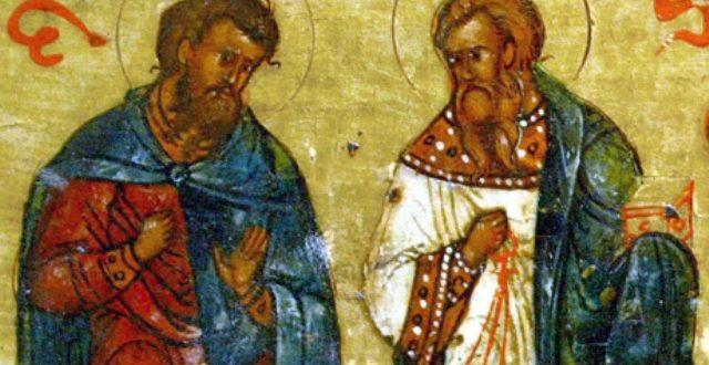 ОД КАЛЕНДАРОТ НА МПЦ: Денеска е Св. маченици Агатопод и Теодул