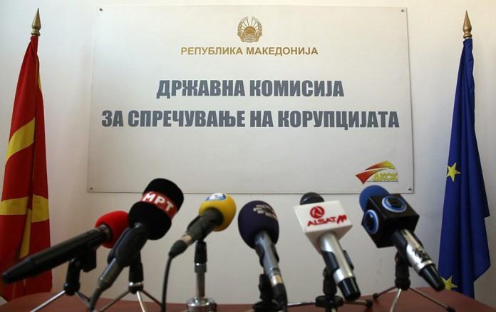 ДКСК: Прекршочни постапки за градоначалниците на Гази Баба и на Штип