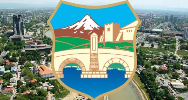 МВР: Кривична пријава за двајца службеници од градската администрација на Шилегов