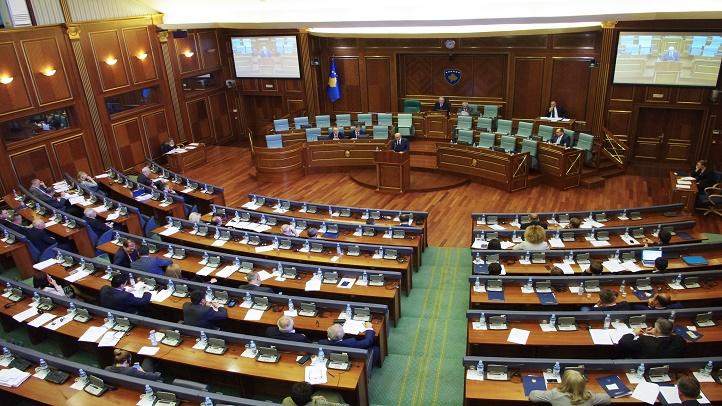 Собранието на Косово не ја усвои Резолуцијата за забрана на размена на териториите