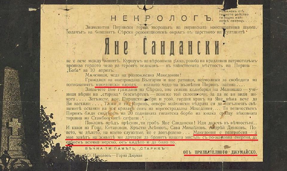 ШТО ПИШУВА ВО ЕДЕН НЕКРОЛОГ ЗА ЈАНЕ САНДАНСКИ: Вие, војници за слободата на македонскиот народ…