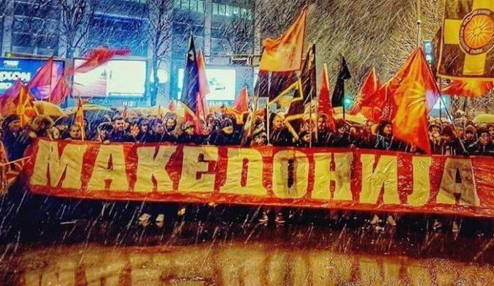 ТРАЈКОВСКА: Македонците се автори на својот идентитет – крадењето на идентитетот е криминал!