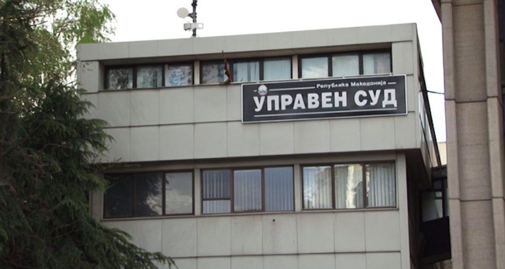"""Управен суд: Одбиена тужбата од """"Еуростандард банка"""" зарешението на Ангеловска – Бежовска"""