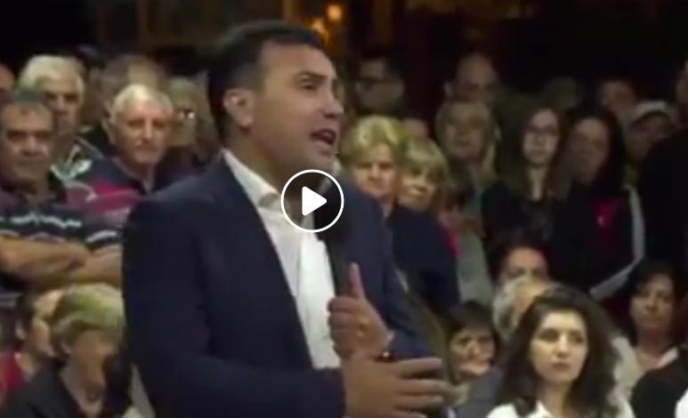 (видео) ЗАЕВ: Не бива да манипулираме како сакаме