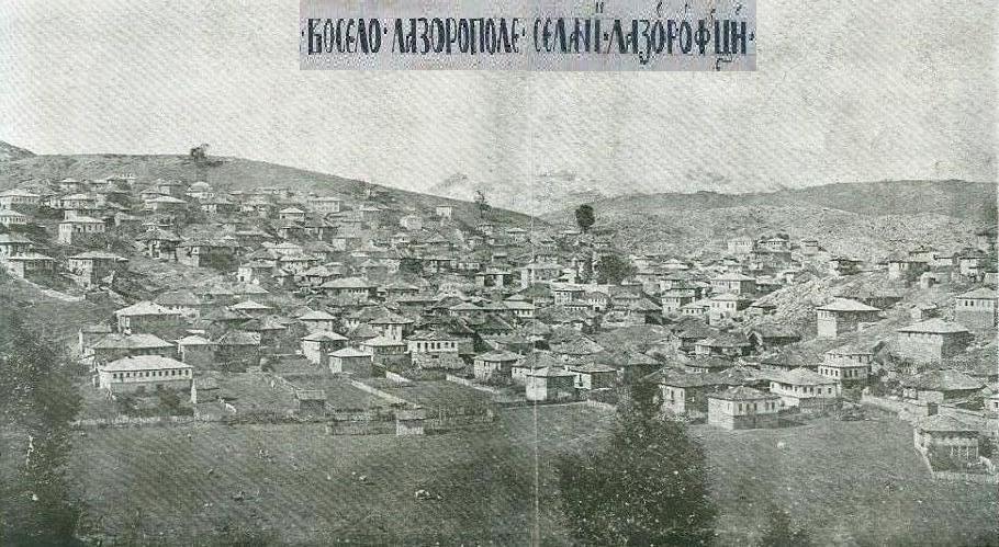 Мијачка традиција: Бајракот на Мијаците е ист со еден што се чува во Хилендар на Света Гора