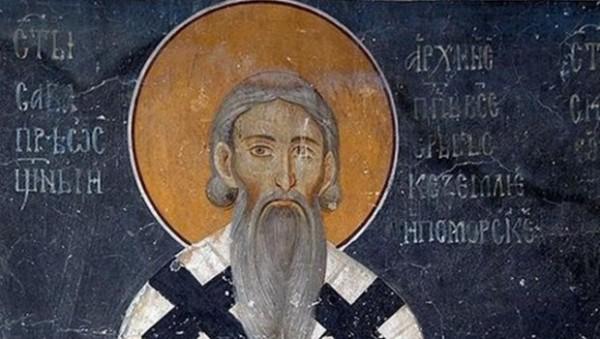 Св. Сава Стратилат