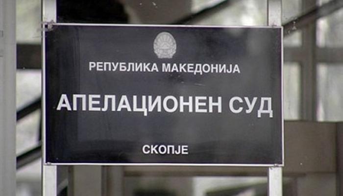 ОБВИНЕТИ ОД ДИВО НАСЕЉЕ ВО АПЕЛАЦИСКИ: Не го признаваме овој суд!