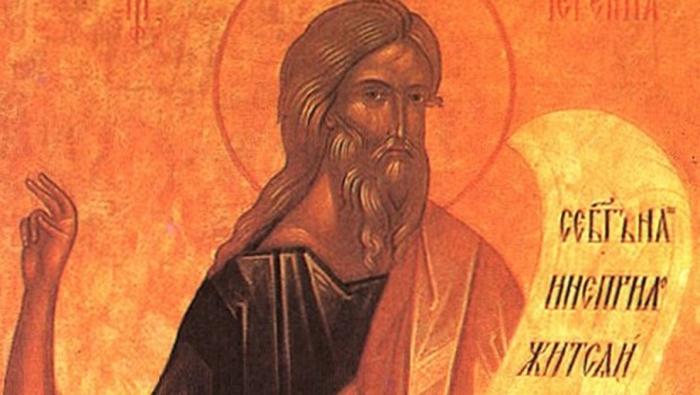 Денеска е Св. пророк Еремија Eremij