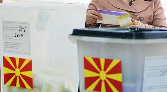 Избори на 12 април