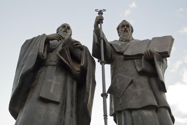 СВ. КИРИЛ И МЕТОДИЈ СОЛУНСКИ: Браќата кои им дадоа писменост на сите словенски народи