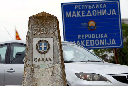 ДА СЕ ДОИЗБРИШЕ МАКЕДОНИЈА: Утре во Солун прв состанок на Комисијата за трговски ознаки