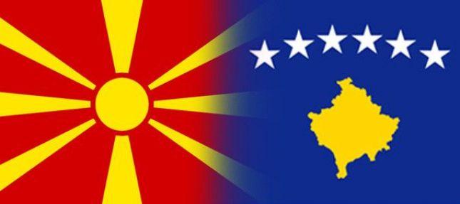 Газета експрес: Во август нов граничен премин меѓу Косово и Македонија