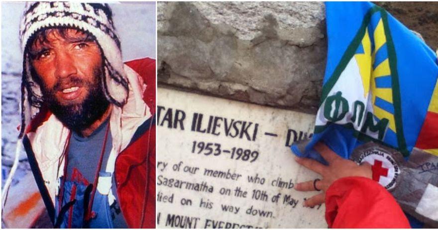 (видео) НА ДЕНЕШЕН ДЕН: Првиот Македонец, Димитар Илиевски – Мурато, го освои Монт Еверест и остана на вечна стража на Покривот од светот