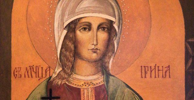 КАЛЕНДАР НА МПЦ: Денеска е Св. великомаченичка Ирина