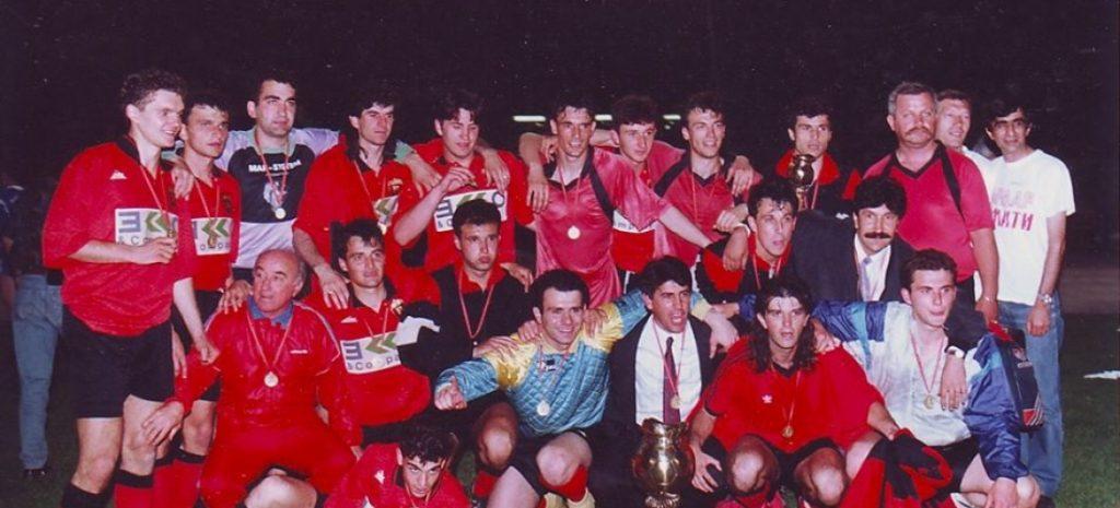 (видео) НА ДЕНЕШЕН ДЕН: Вардар стана првиот фудалски клуб што го освоил Купот во самостојна и суверена Македонија