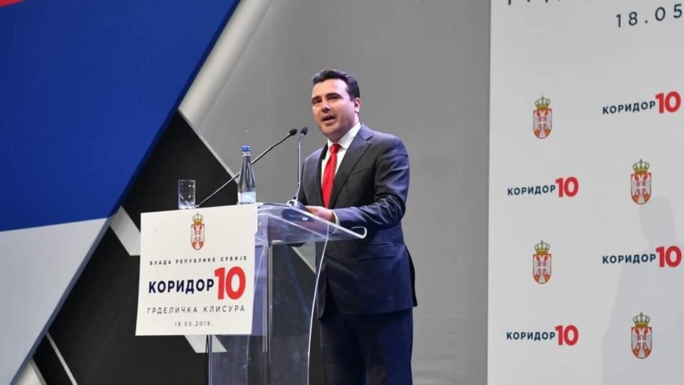 (фото) ВЛАДАТА НА ЗАЕВ СЕ ПОФАЛИ СО СРПСКИ ПРОЕКТ: Со пуштањето на автопатот се скрати дистанцата меѓу Скопје и Белград