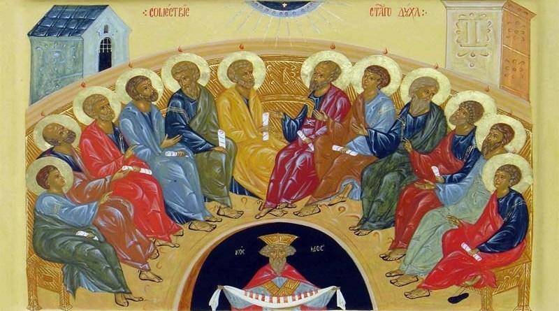ОД КАЛЕНДАРОТ НА МПЦ: Денеска е Духовден – Слегување на Духот Свети (Прв ден)