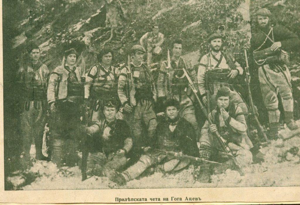 НА ДЕНЕШЕН ДЕН: Војводата Ѓорѓи Ацев се самоубил откако бил ранет во битка кај Крапа, а војводата Атанас Бабата во борба во Кратовско