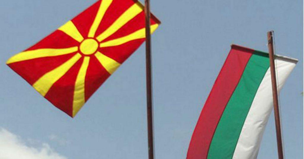ХРВАТСКИ ВЕЧЕРЊИ ЛИСТ: Бугарија ја злоупотребува ЕУ за негирање на Македонците