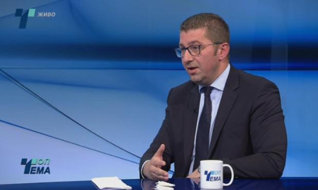 Мицкоски: Ние нема да им нудиме национал романтичарски понуди на Албанците, туку проекти за подобар живот