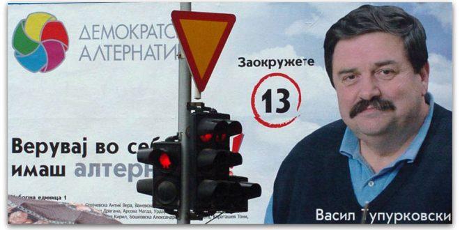 """НА ДЕНЕШЕН ДЕН: Македонија и НР Кина во 2001 г. ги обновија дипломатските односи кои беа раскинати поради """"милијардата на Циле"""""""