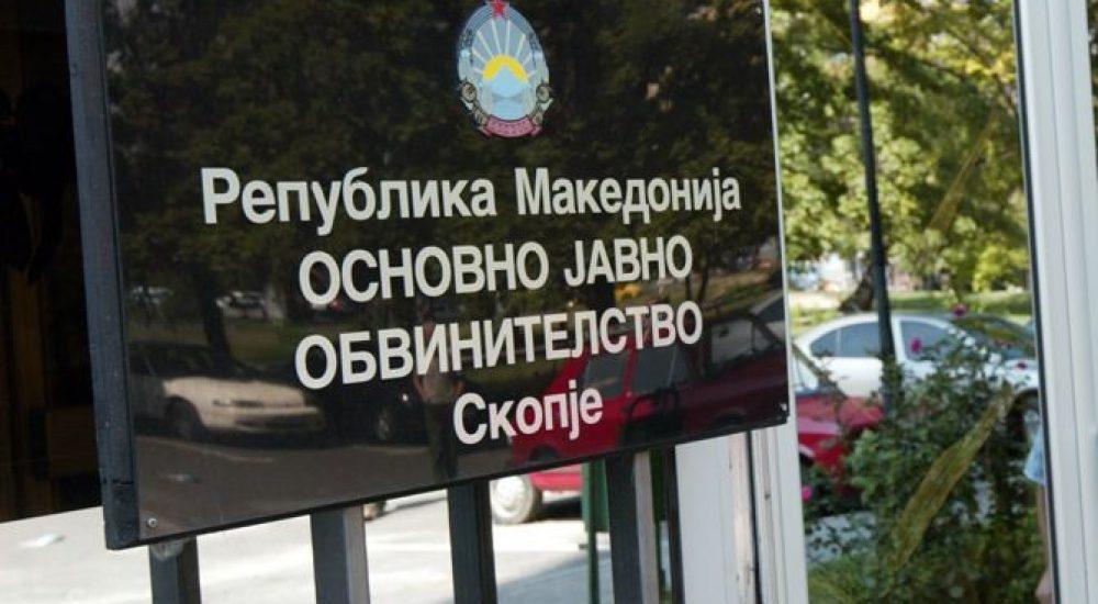 ВМРО-ДПМНЕ ЗА ИЗБОР НА ЈО: Предлози за сигурност дека власта нема да избере владино подобен обвинител како госпоѓата Русковска