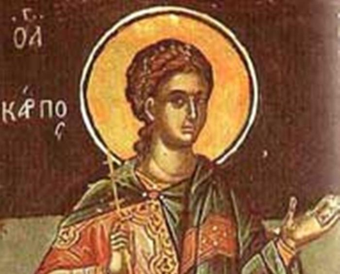 ОД КАЛЕНДАРОТ НА МПЦ: Денеска е Св. апостол Карп