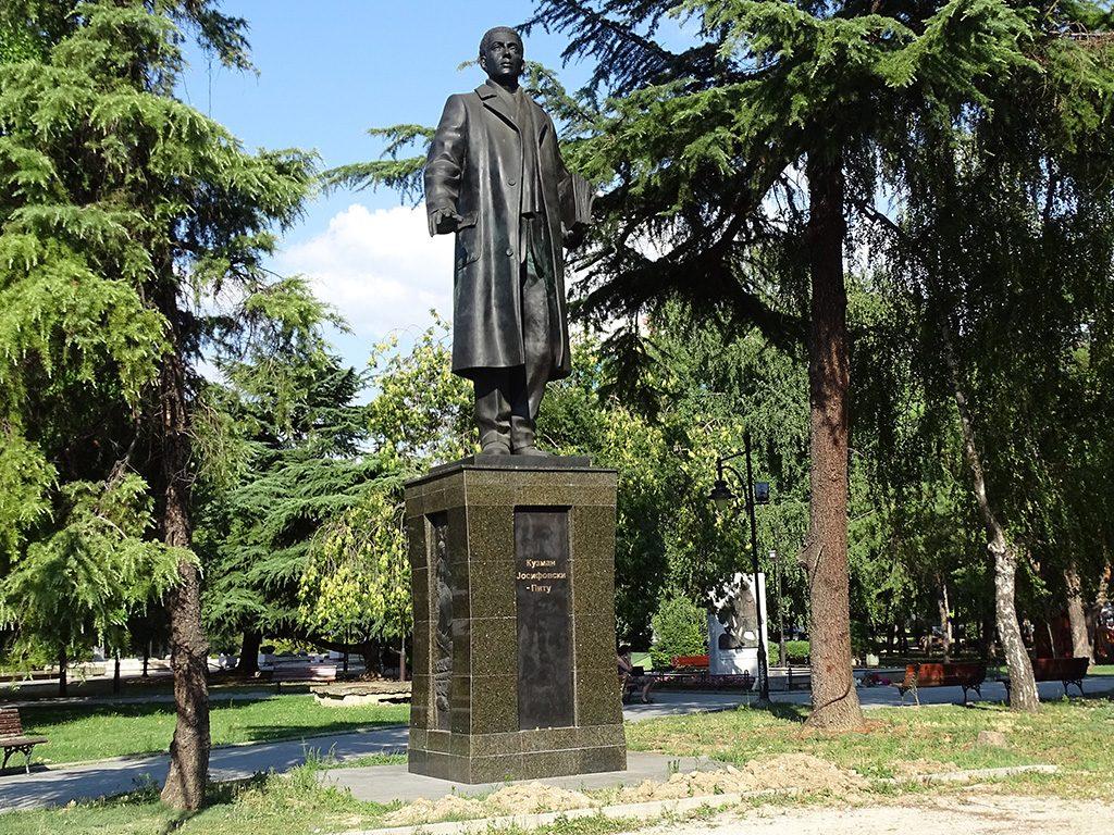 НА ДЕНЕШЕН ДЕН: Во Козица е роден војводата Јордан Пиперката, а во Прилеп македонскиот народен херој Кузман Јосифоски – Питу