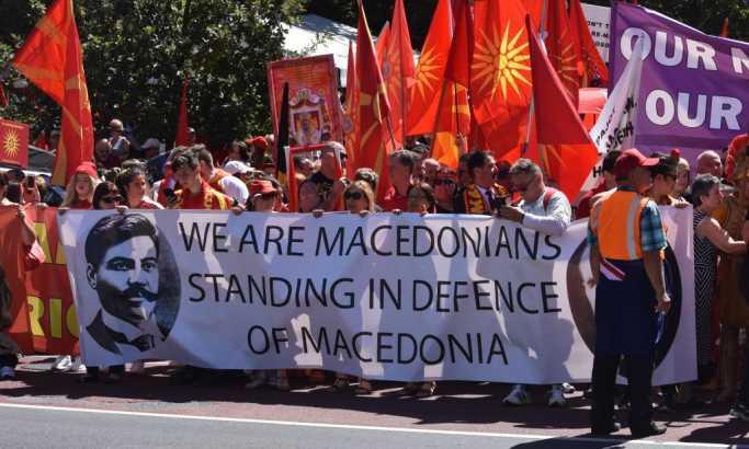 НА ДЕНЕШЕН ДЕН: Во 1951 година е формирана Матицата на иселениците од Македонија
