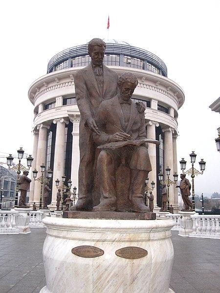 НА ДЕНЕШЕН ДЕН: Во Загреб пред 158 години излезе од печат Зборникот на Браќата Миладиновци