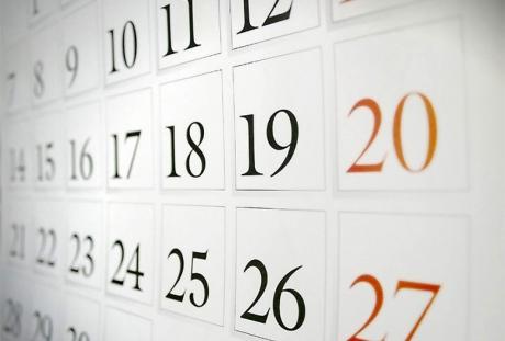 Астрономски календар: 202-ри ден од 2019-та