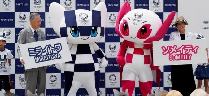 Олимписките игри: Токио 2020 од 23 јули до 7 август во 2021-ва