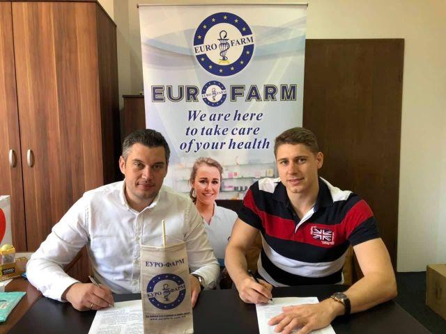 Еурофарм Работник: Битолчани го донесоа Словенецот Ратајац
