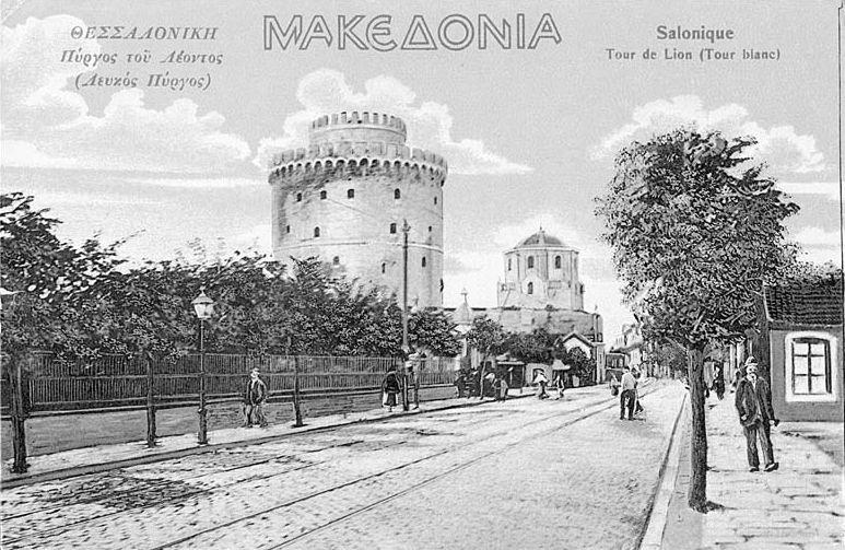 ФРАНЦУСКO РАЗУЗНАВАЊЕ ВО 1916: Франција и Англија ќе ја спасат Грција така што ќе и ја земат Македонија