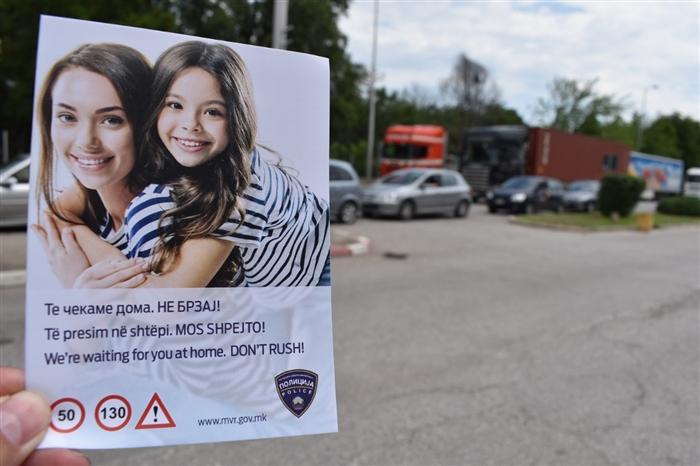 Спасовски промовира сообраќајна кампања: Те чекаме дома, не брзај!