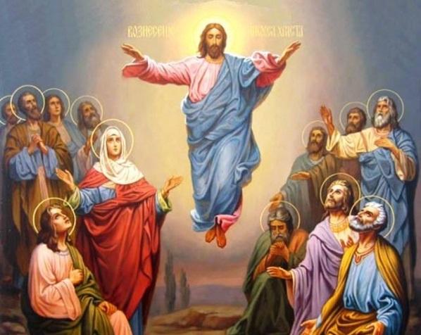 ВОЗНЕСЕНИЕ ХРИСТОВО (СПАСОВДЕН): Секогаш во четврток – четириесет дена по Велигден